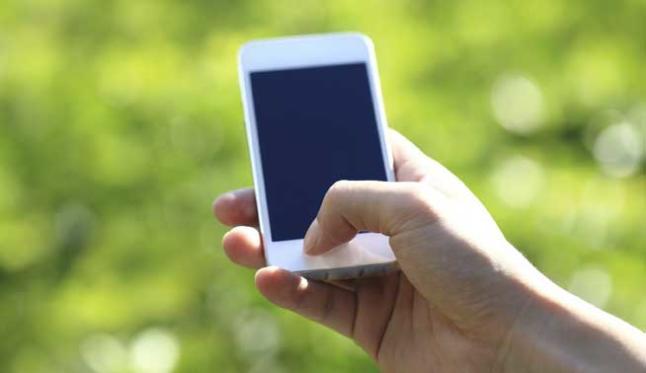 Conclouen que el teu dit arribarà a recórrer 25 mil anys llum sobre la pantalla del teu mòbil